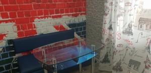 Квартира H-49956, Оболонский просп., 18а, Киев - Фото 10