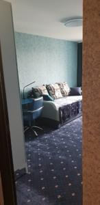 Квартира H-49956, Оболонский просп., 18а, Киев - Фото 8