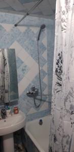 Квартира H-49956, Оболонский просп., 18а, Киев - Фото 14