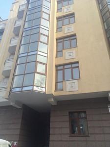 Нежилое помещение, Франко Ивана, Киев, E-40949 - Фото1