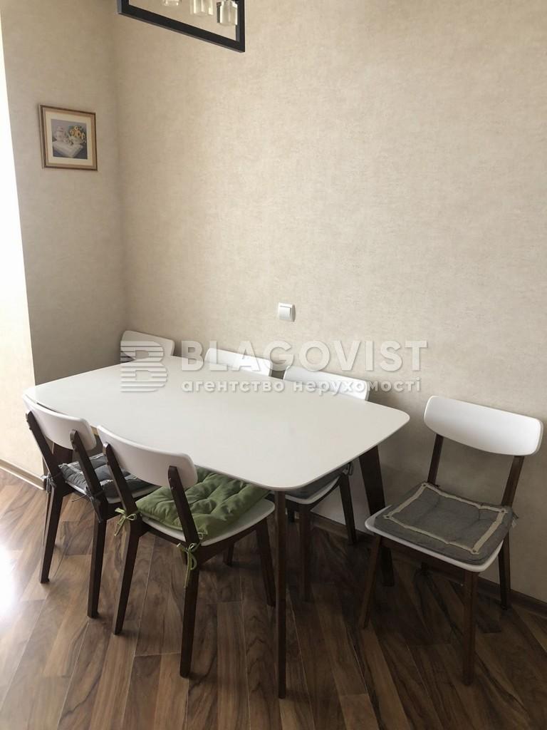 Квартира A-112255, Оболонская набережная, 3, Киев - Фото 8