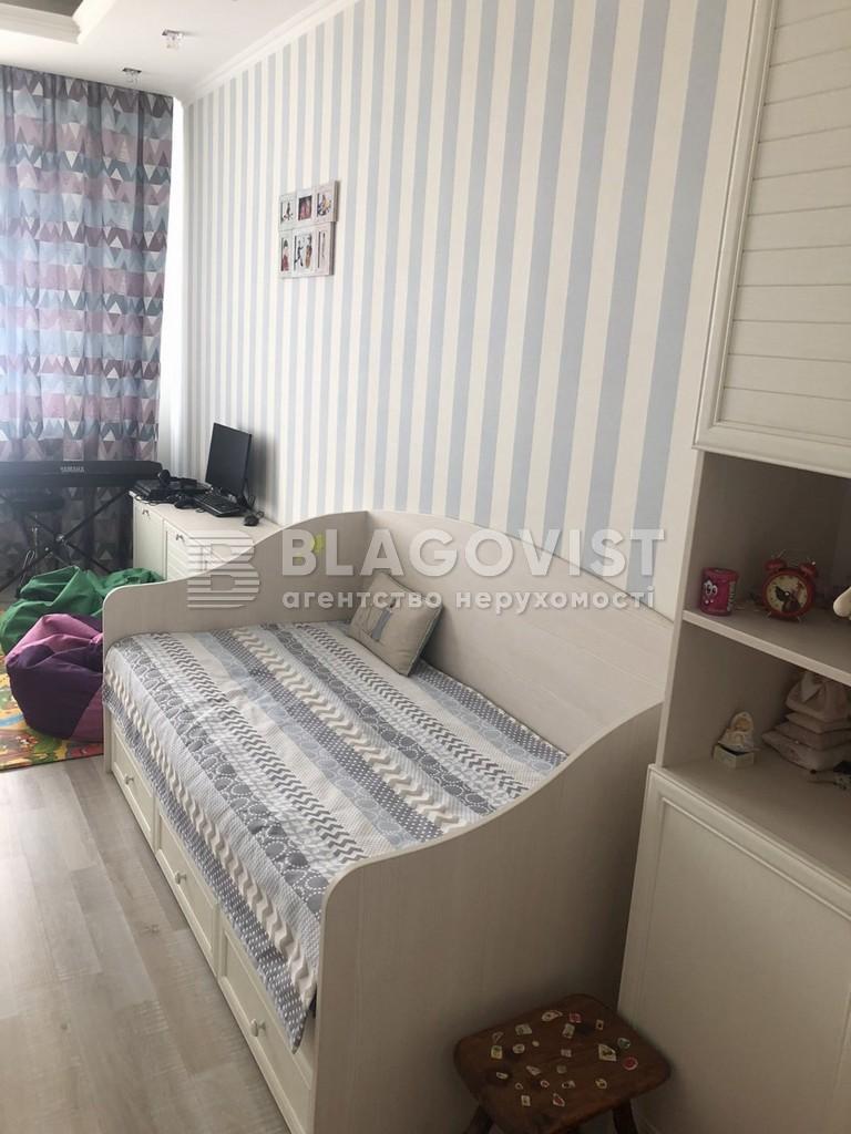 Квартира A-112255, Оболонская набережная, 3, Киев - Фото 12