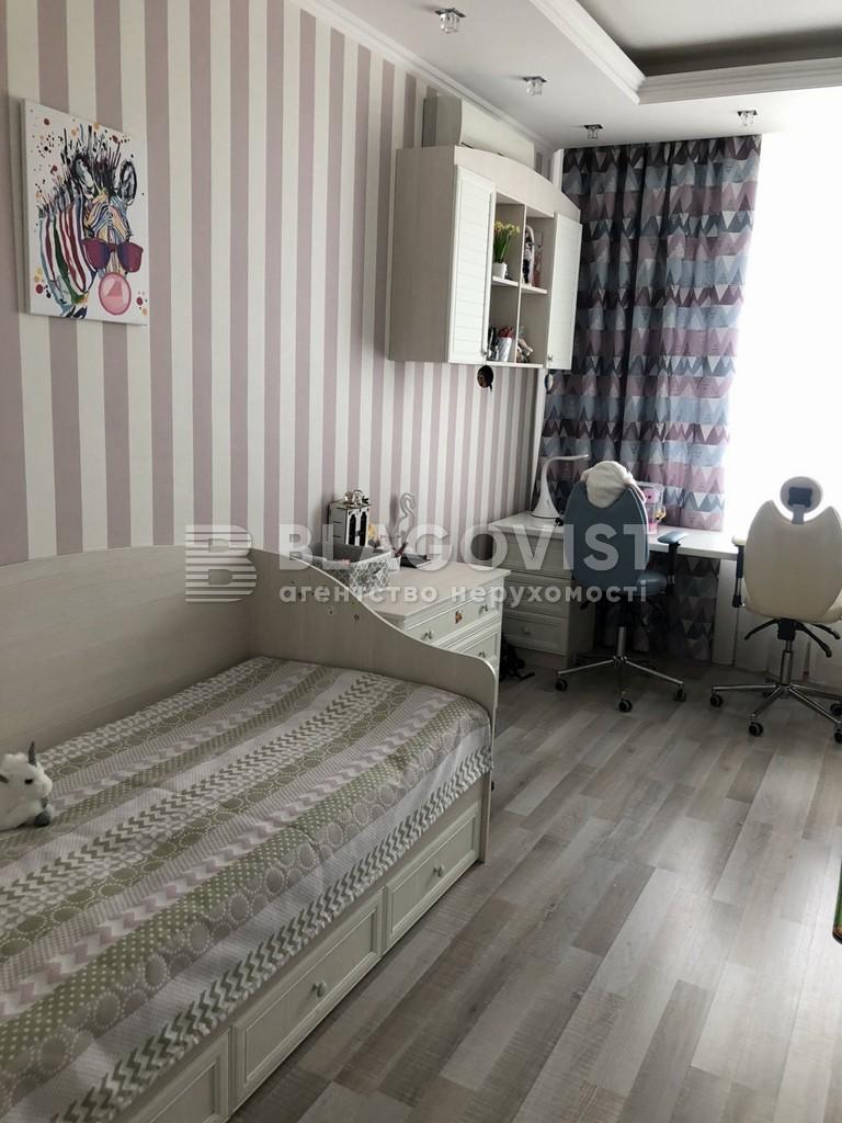 Квартира A-112255, Оболонская набережная, 3, Киев - Фото 11