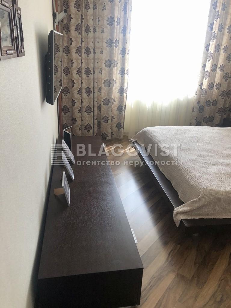 Квартира A-112255, Оболонская набережная, 3, Киев - Фото 13