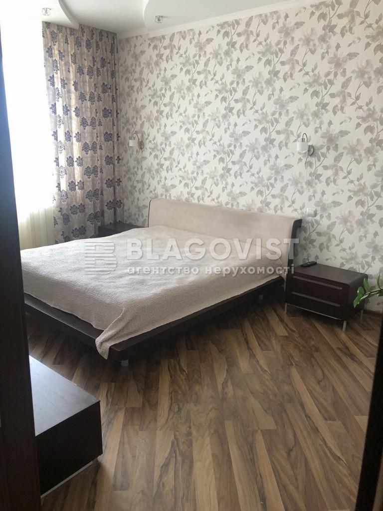 Квартира A-112255, Оболонская набережная, 3, Киев - Фото 14