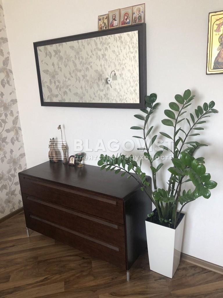 Квартира A-112255, Оболонская набережная, 3, Киев - Фото 15