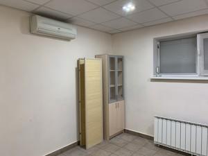 Офис, Оболонская набережная, Киев, Z-1497733 - Фото3