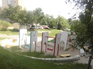 Квартира Правды просп., 9в, Киев, Z-143482 - Фото3