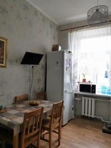 Квартира Грушевского Михаила, 28/2, Киев, Z-759912 - Фото3