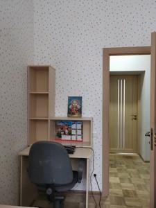 Квартира Z-759912, Грушевского Михаила, 28/2, Киев - Фото 6