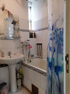 Квартира Z-759912, Грушевского Михаила, 28/2, Киев - Фото 7