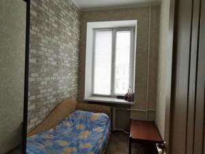 Квартира Z-759912, Грушевского Михаила, 28/2, Киев - Фото 11