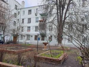 Квартира Z-759912, Грушевского Михаила, 28/2, Киев - Фото 13