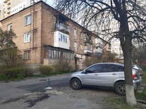 Квартира Глинки, 1, Киев, F-44872 - Фото