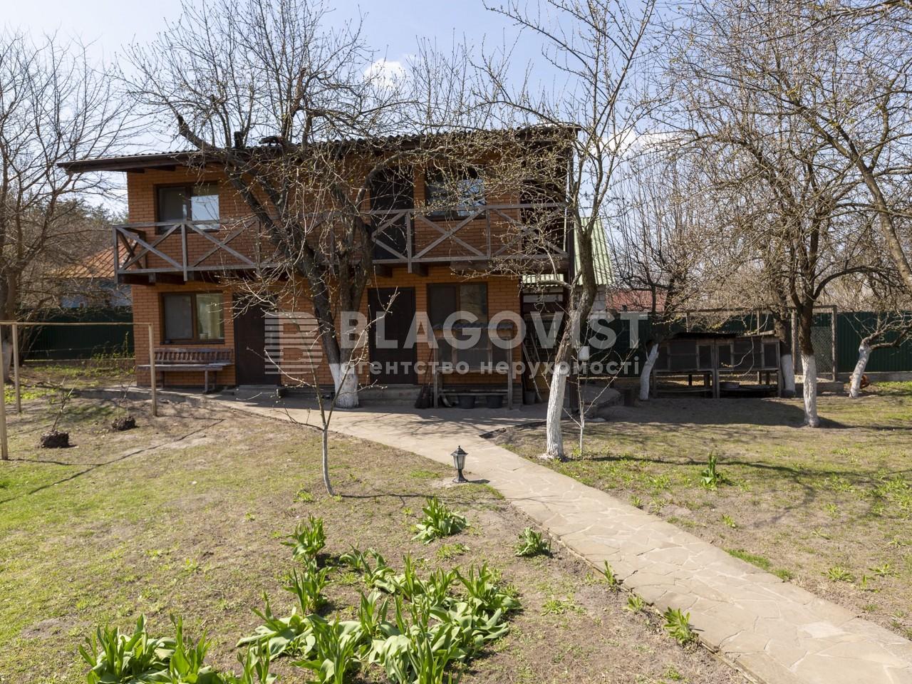 Дом P-29626, Плесецкое - Фото 43