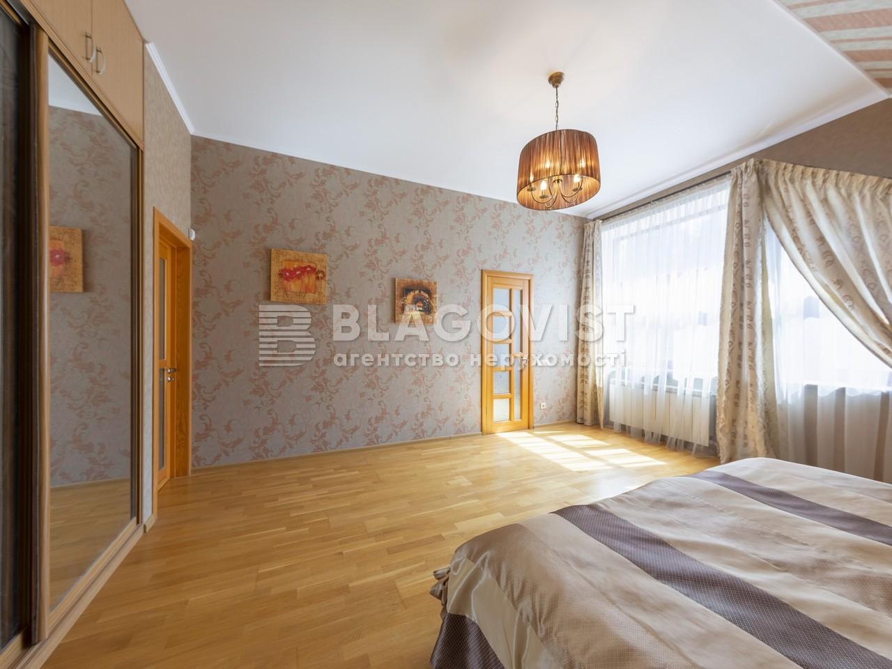Дом P-29626, Плесецкое - Фото 15