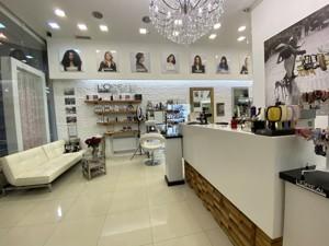Beauty salon, Volodymyrska, Kyiv, A-112257 - Photo