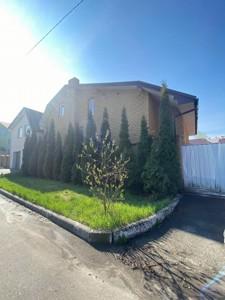 Дом Скифская, Софиевская Борщаговка, F-44753 - Фото