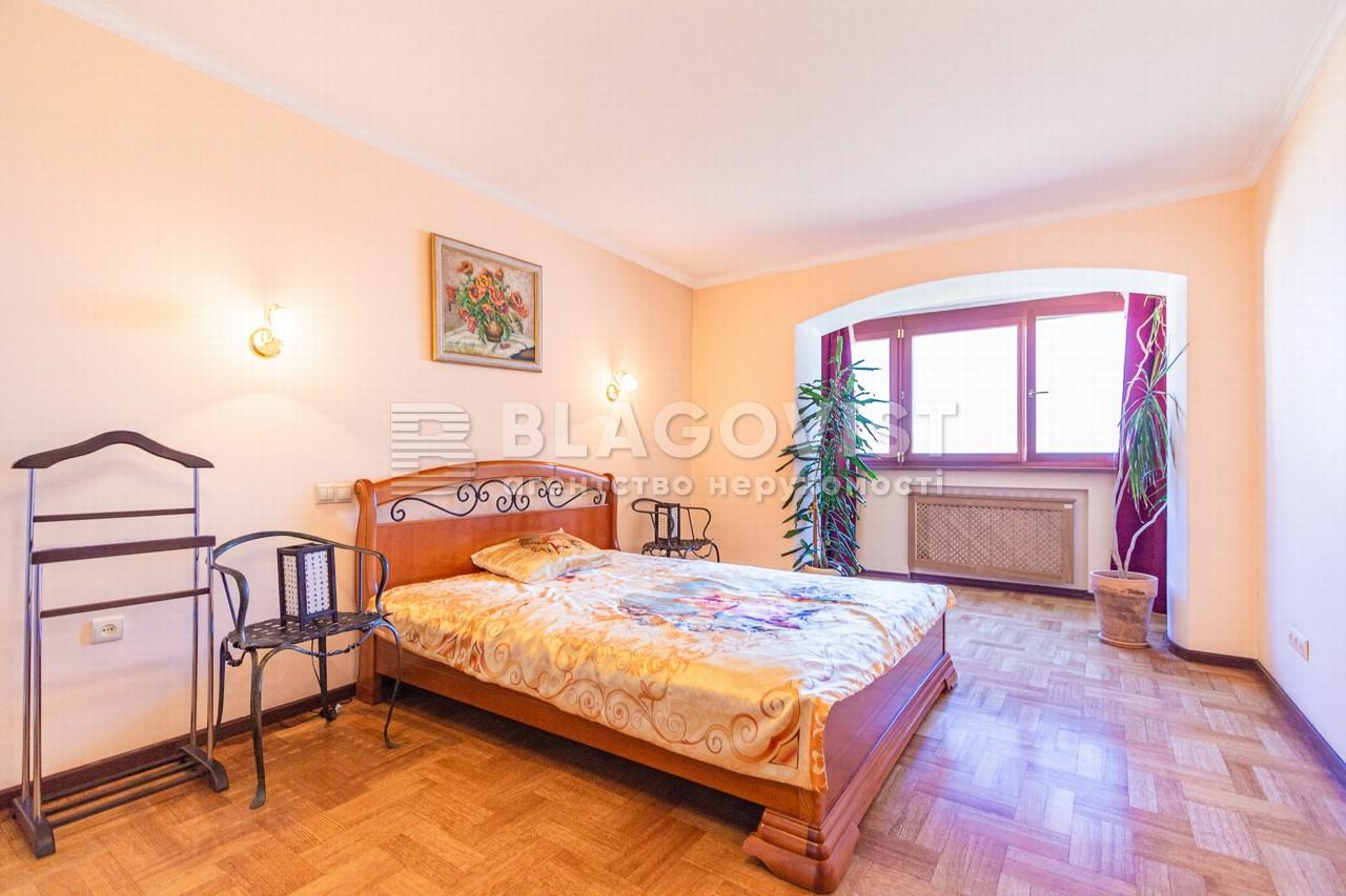 Квартира R-38821, Тимошенко Маршала, 13а, Киев - Фото 8