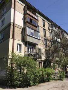 Квартира Искровская, 14, Киев, F-44877 - Фото