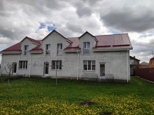 Дом Пушкина, Борисполь, A-112000 - Фото1