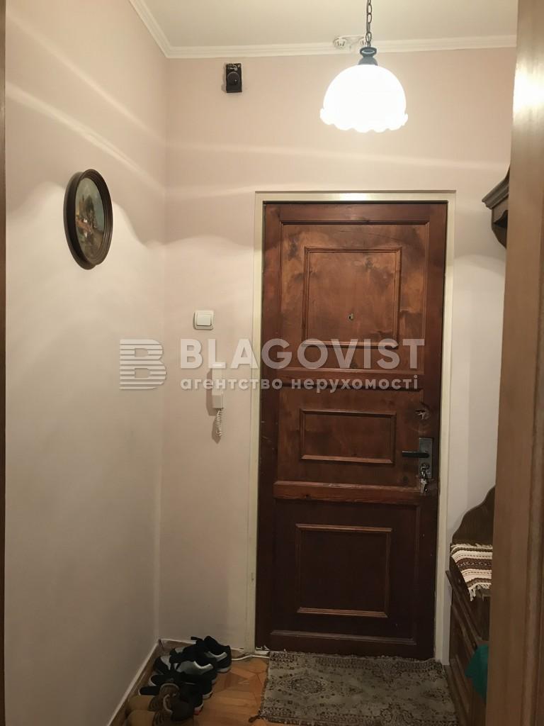 Квартира A-112254, Срибнокильская, 16, Киев - Фото 13