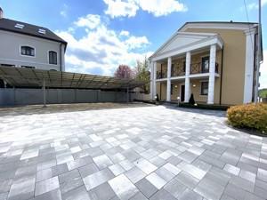 Дом Зверинецкая, Киев, A-110065 - Фото3