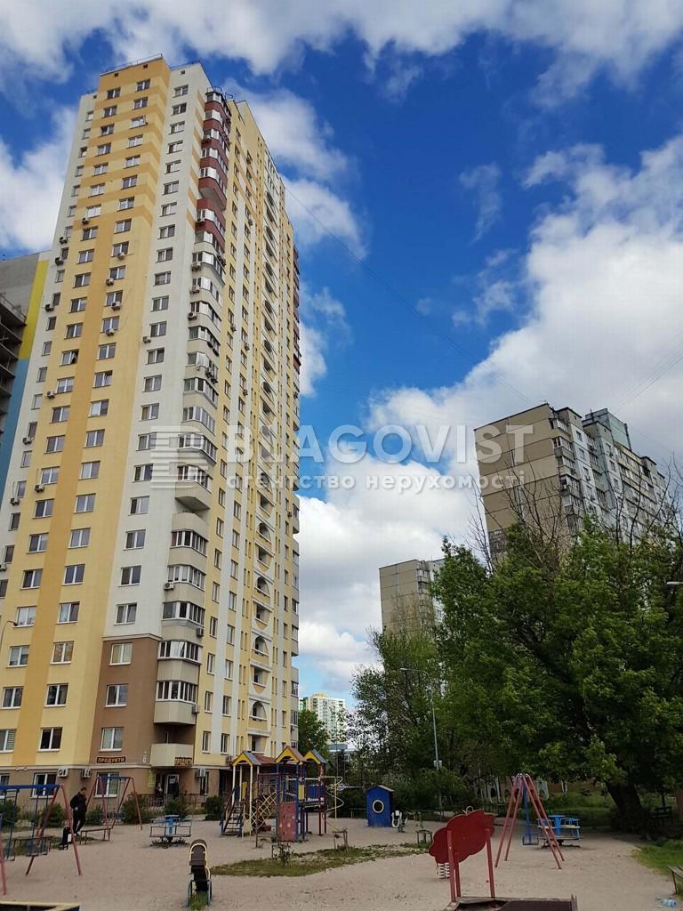 Квартира A-112242, Хорольская, 1а, Киев - Фото 1