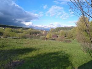 Земельный участок P-29649, Ворошилова, Барахты - Фото 9