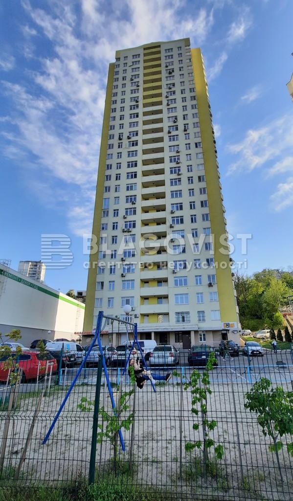 Квартира R-21265, Саперно-Слободская, 24, Киев - Фото 2