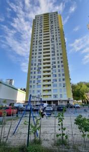 Квартира Саперно-Слободская, 24, Киев, C-109323 - Фото 8