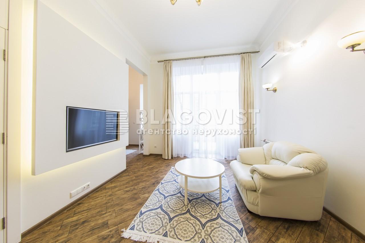 Квартира E-40930, Котарбинского Вильгельма (Кравченко Н.), 21, Киев - Фото 3