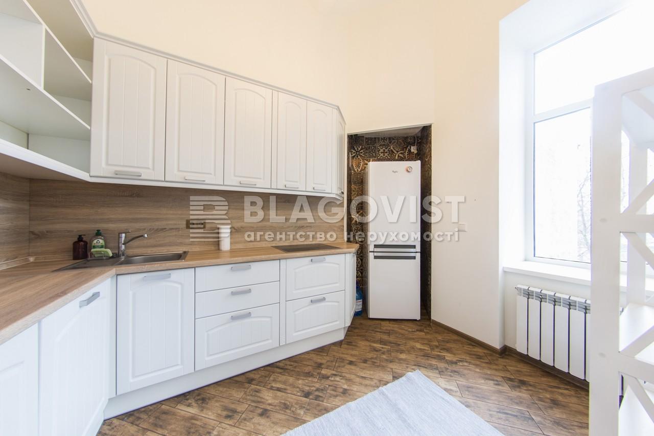 Квартира E-40930, Котарбинского Вильгельма (Кравченко Н.), 21, Киев - Фото 13