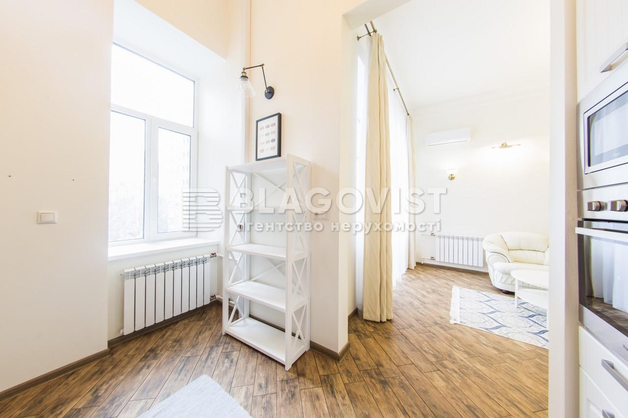 Квартира E-40930, Котарбинского Вильгельма (Кравченко Н.), 21, Киев - Фото 23