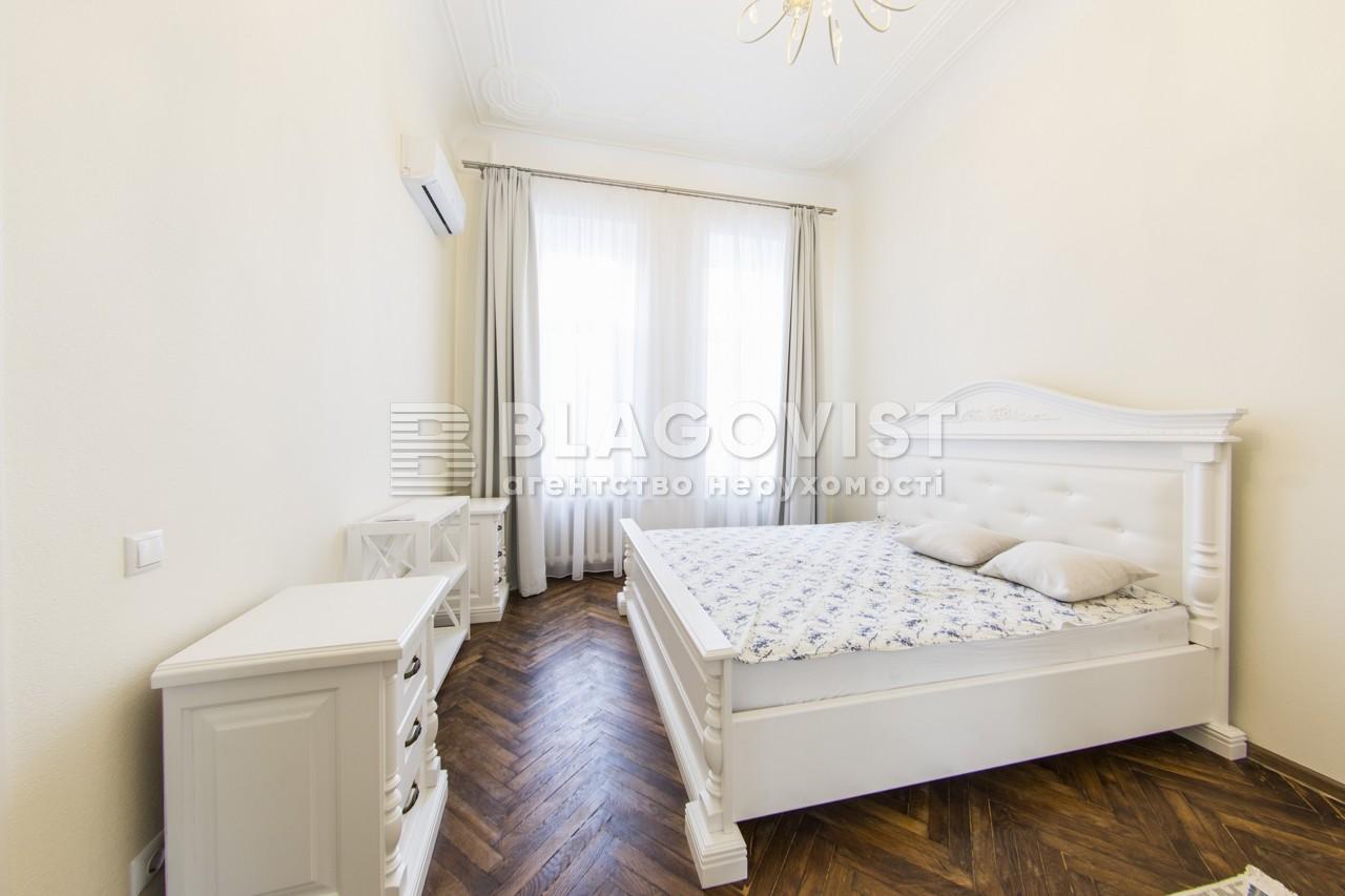Квартира E-40930, Котарбинского Вильгельма (Кравченко Н.), 21, Киев - Фото 14