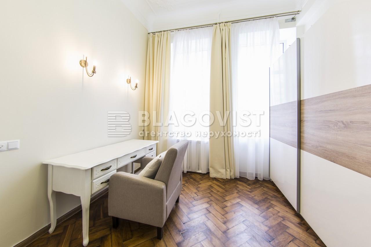 Квартира E-40930, Котарбинского Вильгельма (Кравченко Н.), 21, Киев - Фото 16