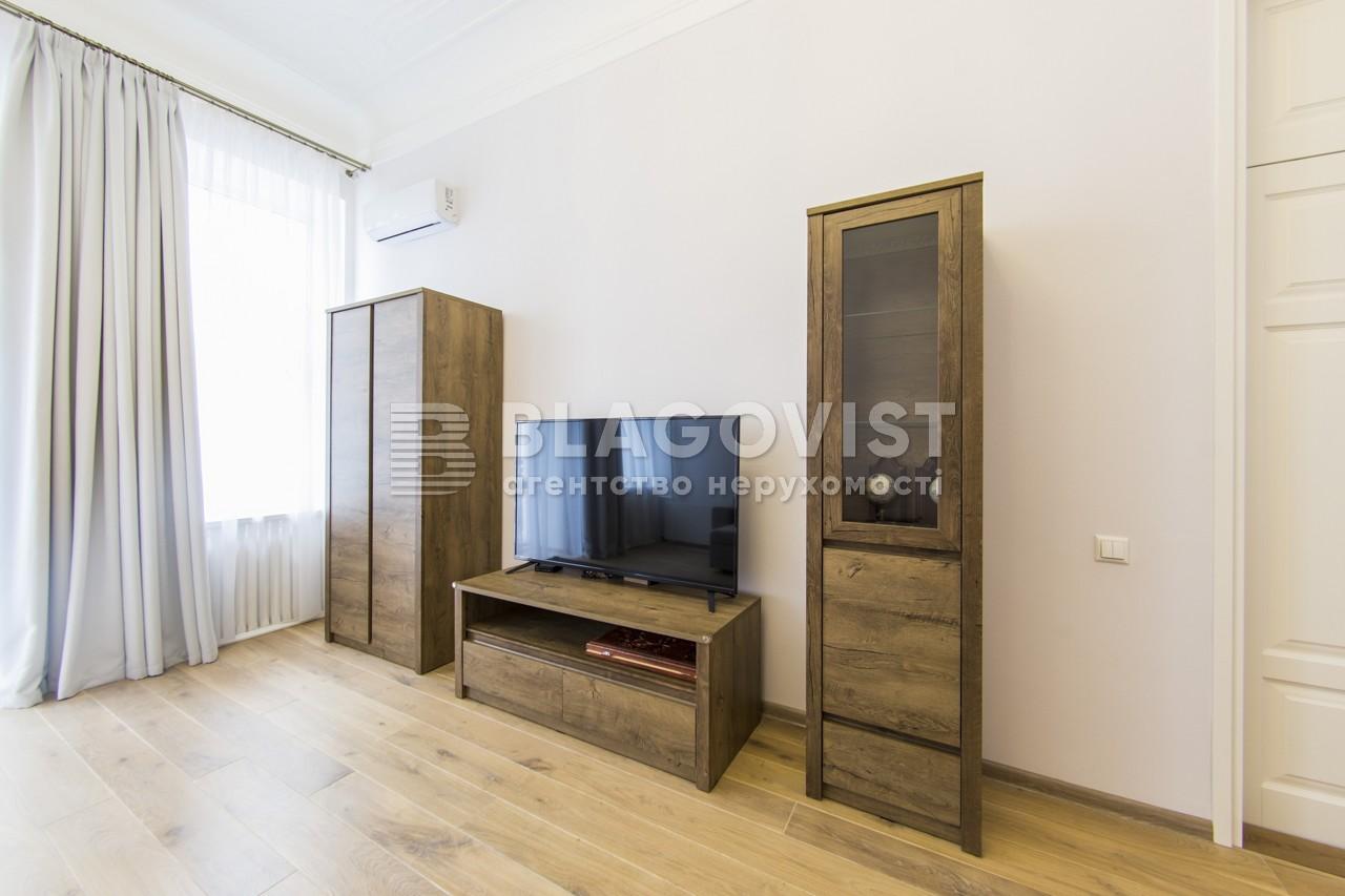 Квартира E-40930, Котарбинского Вильгельма (Кравченко Н.), 21, Киев - Фото 9