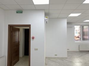 Офис, Гарматная, Киев, R-38823 - Фото 9