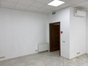 Офис, Гарматная, Киев, R-38823 - Фото 8