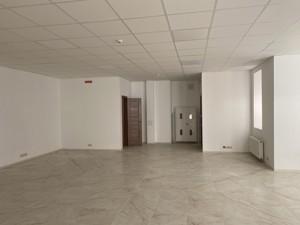 Офис, Гарматная, Киев, R-38823 - Фото 4