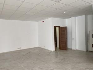 Офис, Гарматная, Киев, R-38823 - Фото 7