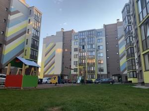 Квартира A-112270, Стеценко, 75к, Киев - Фото 3