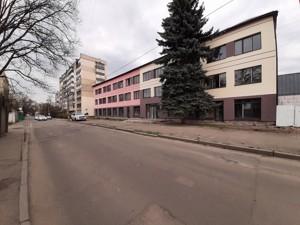 Магазин, Молодогвардейская, Киев, P-29611 - Фото 15