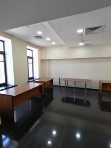 Офис, Большая Васильковская, Киев, F-44893 - Фото 5