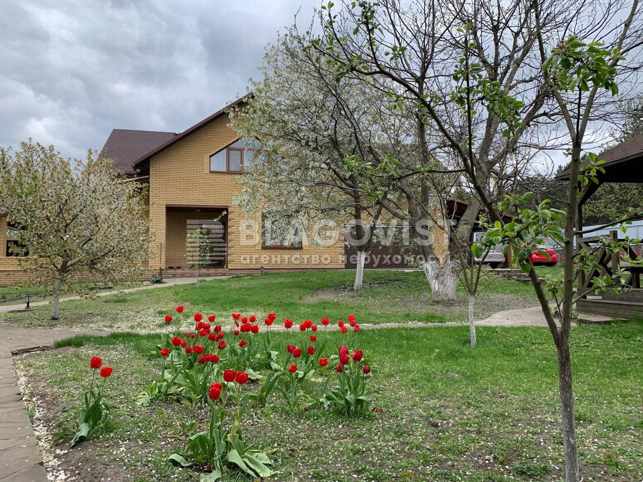 Дом P-29626, Плесецкое - Фото 2