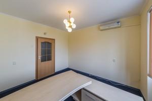 Квартира H-49932, Крещатик, 4, Киев - Фото 16