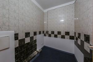 Квартира H-49932, Крещатик, 4, Киев - Фото 17