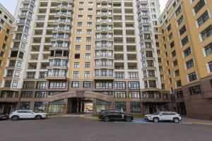 Квартира Грушевского Михаила, 9а, Киев, H-12557 - Фото 14