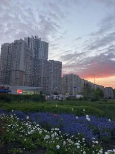 Квартира H-12147, Срибнокильская, 1, Киев - Фото 7