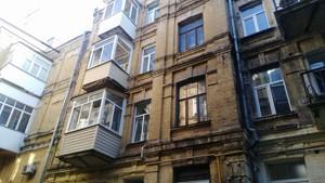 Офис, Владимирская, Киев, R-37075 - Фото1
